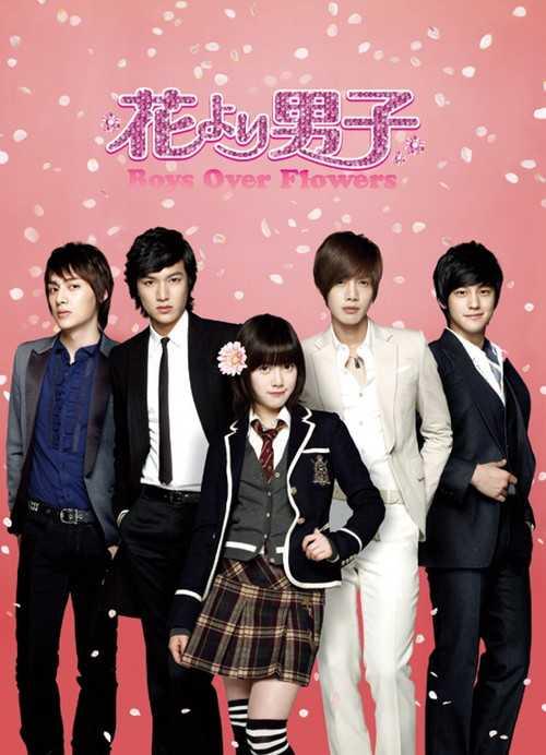รักฉบับใหม่หัวใจ-4-ดวง-boys-over-flowers-ตอนที่-1-25-พากย์ไทย-จบ-