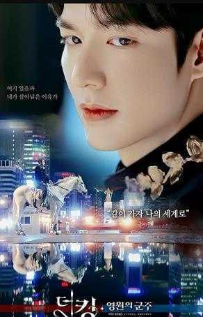 จอมราชันบัลลังก์อมตะ-the-king-eternal-monarch-2020-ตอนที่-1-16-พากย์ไทย-จบ-