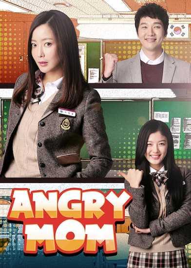 คุณแม่ขาลุย-angry-mom-พากย์ไทย-ตอนที่-1-16-จบ-