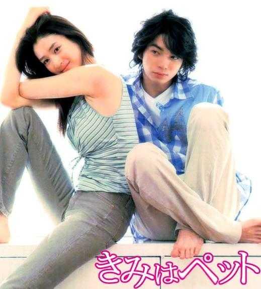 kimi-wa-petto-โมโม่ที่รัก-2003-ตอนที่-1-10-ซับไทย-จบ-