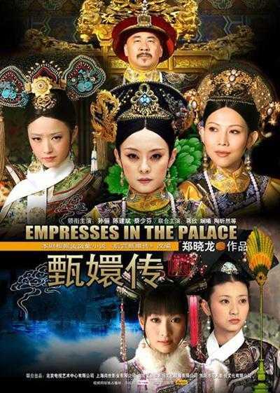 เจินหวน-จอมนางคู่แผ่นดิน-the-legend-of-zhen-huan-ตอนที่-1-57-พากย์ไทย-จบ-
