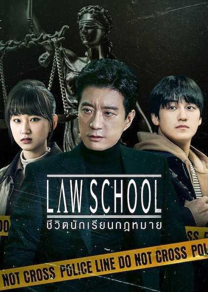 ชีวิตนักเรียนกฎหมาย-law-school-2021-ตอนที่-1-16-ซับไทย-จบ-
