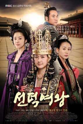 ซอนต็อก-มหาราชินีสามแผ่นดิน-the-great-queen-seon-deok-ตอนที่-1-62-พากย์ไทย-จบ-
