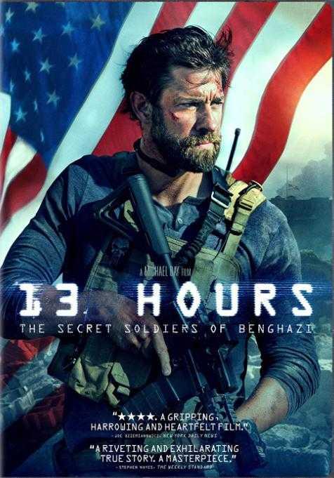 13-ชั่วโมงลับแห่งเบนกาซี-พากย์ไทย