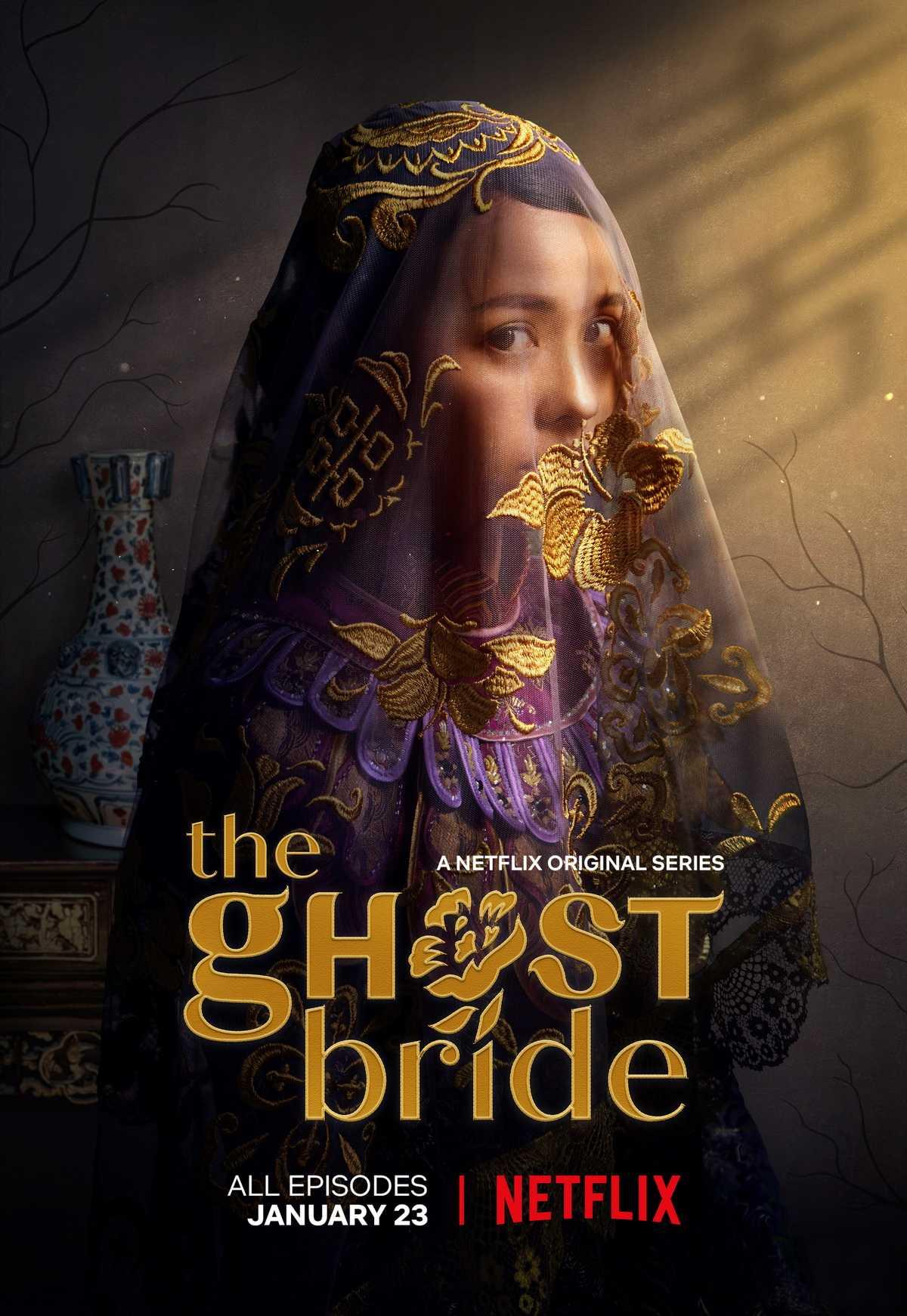 the-ghost-bride-เจ้าสาวเซ่นศพ-ตอนที่-1-6-พากย์ไทย-จบ-