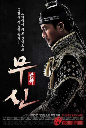 god-of-war-คิมจุน-วีรบุรุษกู้แผ่นดิน-ตอนที่-1-70-พากย์ไทย-จบ-