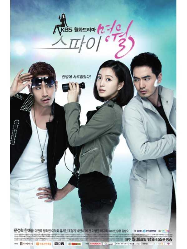 บ่วงร้ายสายลับ-myung-wol-the-spy-ตอนที่-1-18-ซับไทย-จบ-