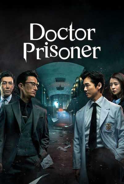 doctor-prisoner-คุกคลั่งแค้น-ตอนที่-1-16-พากย์ไทย-จบ-
