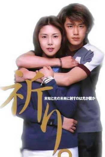 majo-no-jouken-ทางเดินแห่งรัก-เส้นทางลิขิตชีวิต-ตอนที่-1-11-ซับไทย-จบ-