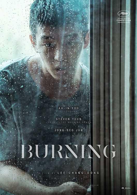 burning-2018-หนังเรท-r-18-ไม่มีบรรยาย