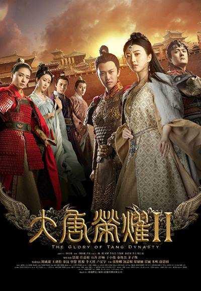 ศึกชิงบัลลังก์ราชวงศ์ถัง-2-the-glory-of-tang-dynasty-2-ตอนที่-1-22-พากย์ไทย-จบ-
