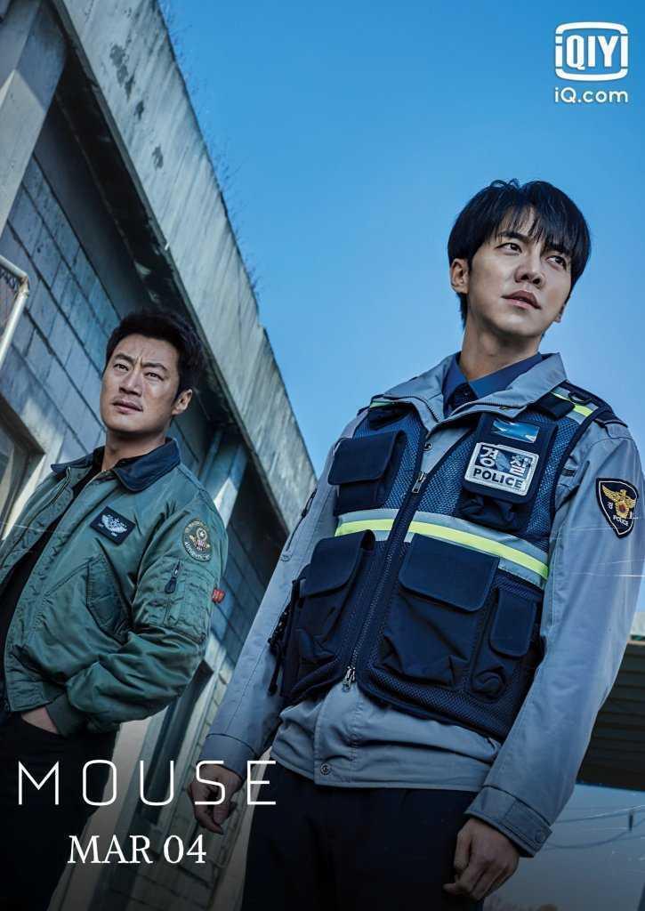 พันธุ์นักฆ่า-mouse-2021-พากย์ไทย-ตอนที่-1-20-จบ-