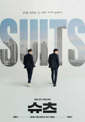 suits-2018-ตอนที่-1-16-ซับไทย-จบ-