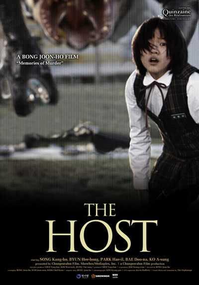อสูรนรกกลายพันธุ์-the-host-2006-พากย์ไทย