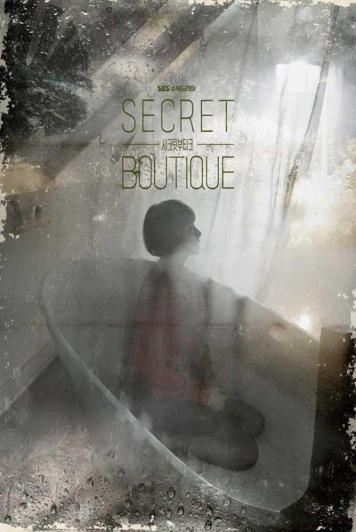 secret-boutique-2019-ตอนที่-1-32-ซับไทย-จบ-