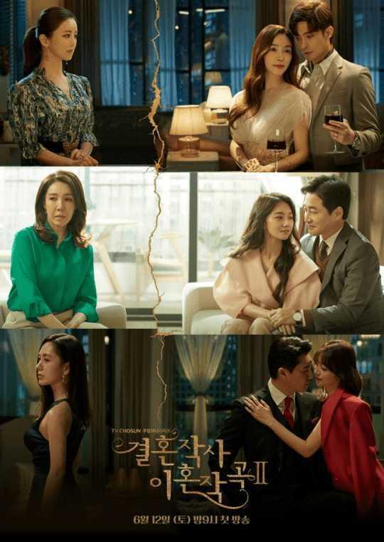 รักแต่งเลิก-ซีซั่น-2-love-ft-marriage-and-divorce-ซีซั่น-2-2021-ตอนที่-1-16-ซับไทย-จบ-