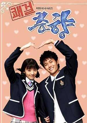 สาวหน้าใสกับนายตัวแสบ-sassy-girl-choon-hyang-ตอนที่-1-11-ซับไทย-จบ-