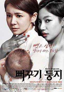 แค้นรัก-เพลิงริษยา-two-mothers-ตอนที่-1-83-พากย์ไทย-จบ-