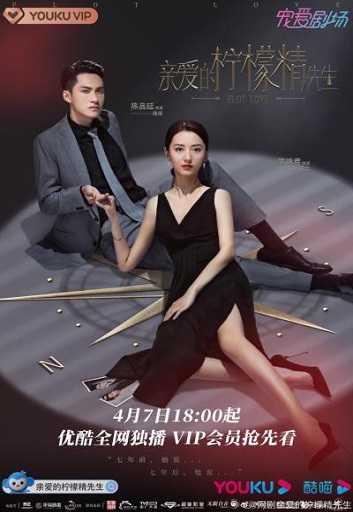 แผนรักลวงใจ-plot-love-2021-ซับไทย-ตอนที่-1-24-จบ-