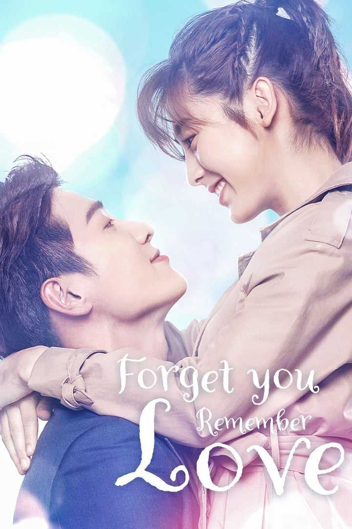 รักยุ่งๆ-ของเจ้าชายกบ-forget-you-remember-love-2020-ตอนที่-1-38-ซับไทย-จบ-
