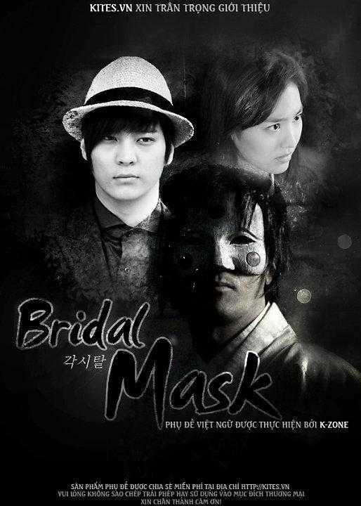 bridal-mask-หน้ากากปีศาจ-ตอนที่-1-28-พากย์ไทย-จบ-